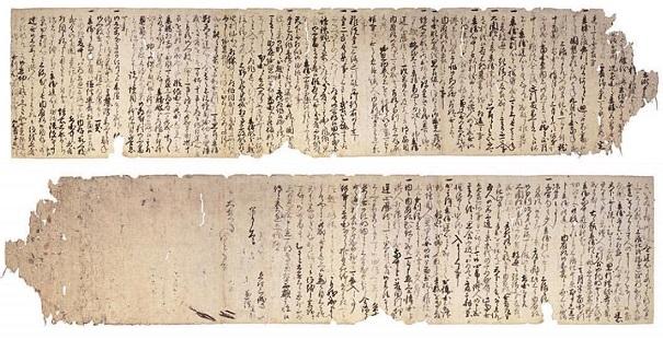 「直江状」(2).jpg