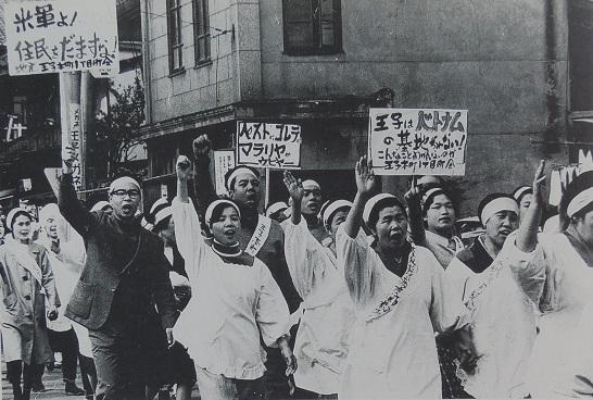 1億人の昭和史(昭和43年〜46年) (9).JPG