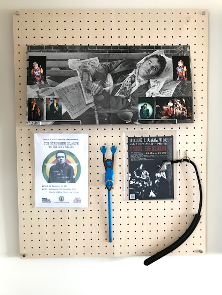 Album of the Week (Ian Dury).jpg