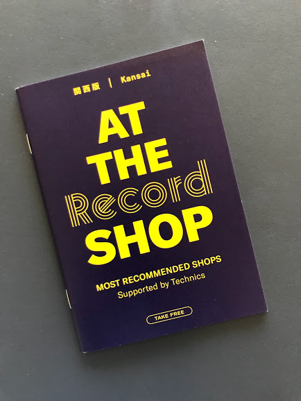 Kansai Record Shop List Recommended by Technics.jpg