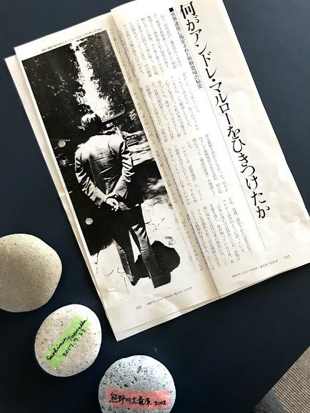 2004 「選択」記事クリッピング(熊野熱中時代)。.jpg