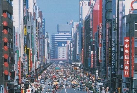 Tokyo 1970s。(1).jpg