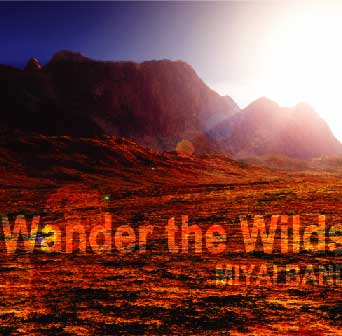 Wander the Wilds
