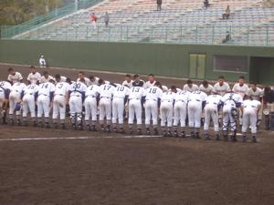 2006年4月23日試合終了
