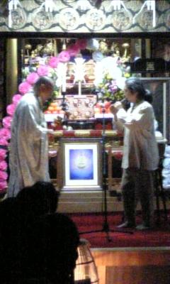 11月8日妙法寺