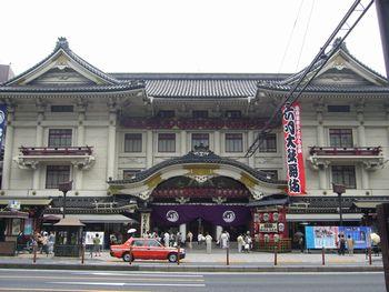歌舞伎座です