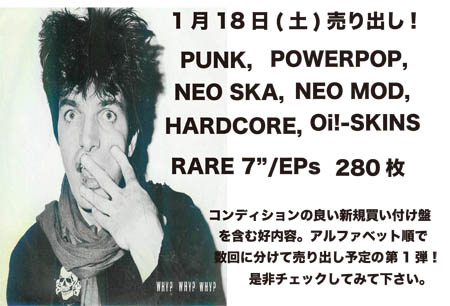 100 Punk 100 Punk 100 Punk