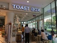 トーストボックス