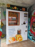 オレンジ自販機