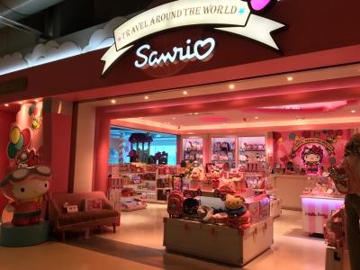 ターミナル2サンリオ
