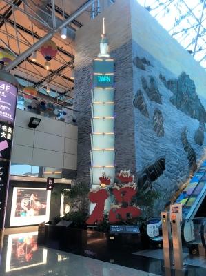 ターミナル2台北101