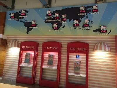 ターミナル2キティ時計