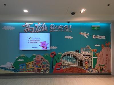 高雄空港arrival1