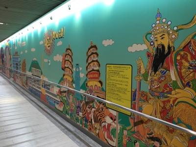 高雄空港arrival2