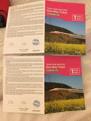 新幹線チケット2