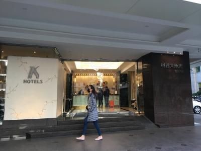 台北Kホテル2