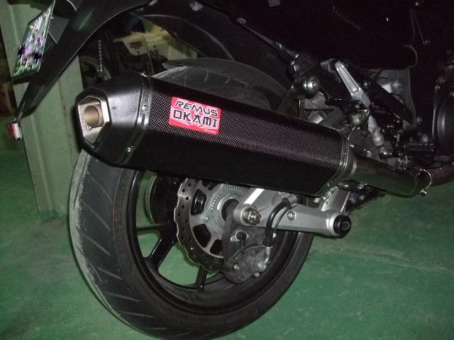 Kawasaki 1400GTR Remus Okami