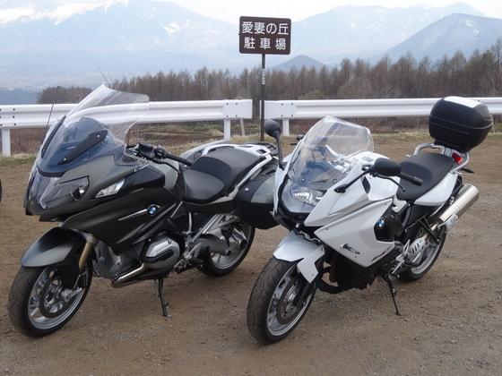 BMW R1200RT 水冷 & F800GT