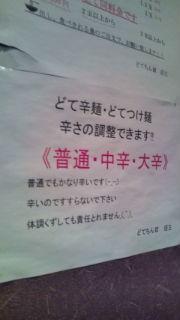 20110302220323.jpg