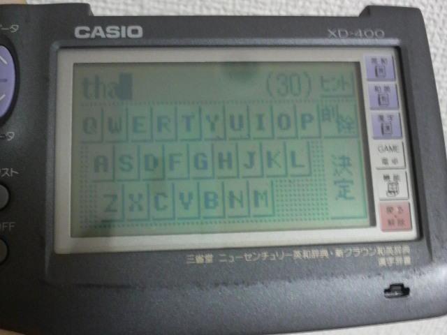 電子辞書ゲームその1