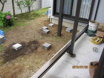 工事中の庭