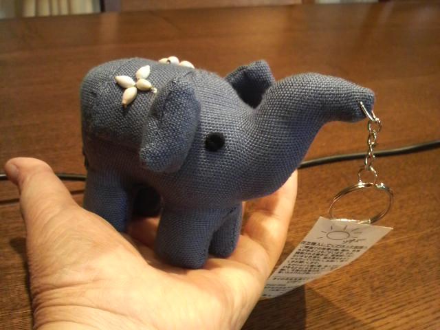 象のキーホルダー