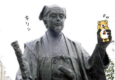 水戸黄門クマ1pixia.jpg