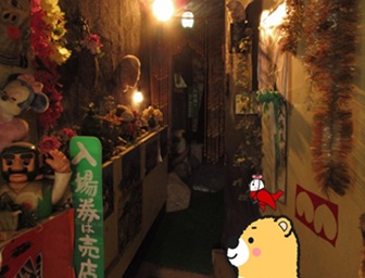 ガマランド洞窟3.jpg