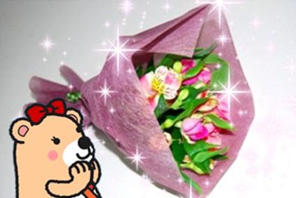 フラワーパーク花束シー.jpg