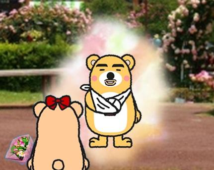 フラワーパーク花束ケルシー.jpg