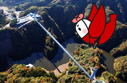 竜神大吊橋1.jpg