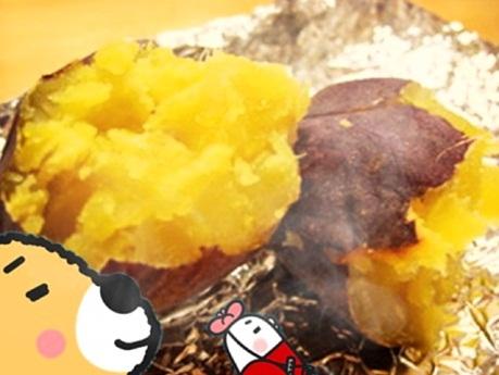焼き芋6.jpg