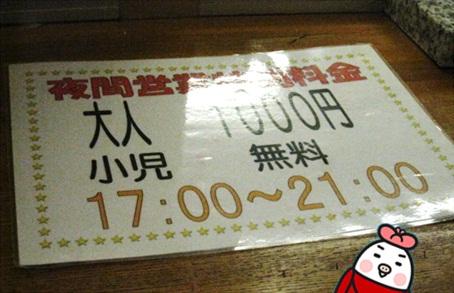 筑波山3.jpg