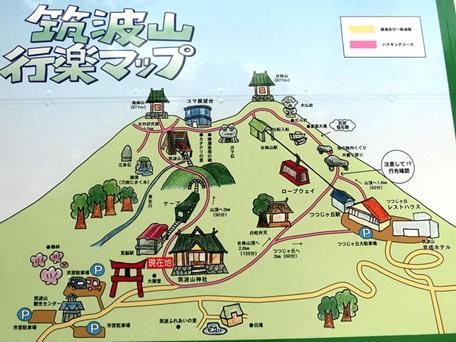 筑波山13.jpg