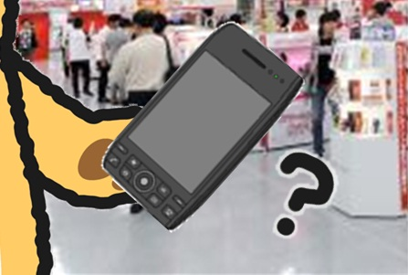 携帯販売3.jpg
