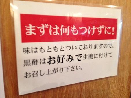 大山生煎店10.jpg