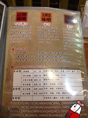 麺次郎7.jpg