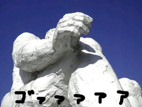 大串7.jpg
