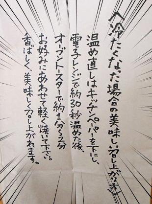 たい夢15.jpg