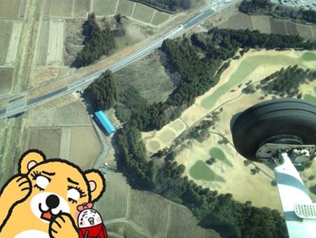 阿見飛行場25.jpg
