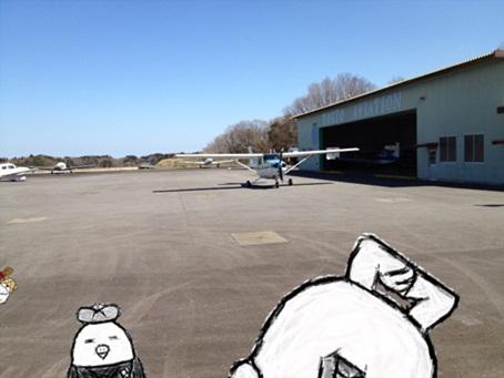 阿見飛行場41.jpg