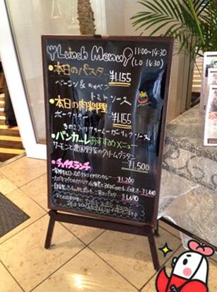 バンカーレ5.jpg