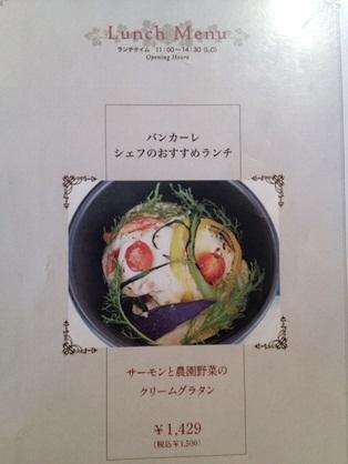 バンカーレ11.jpg