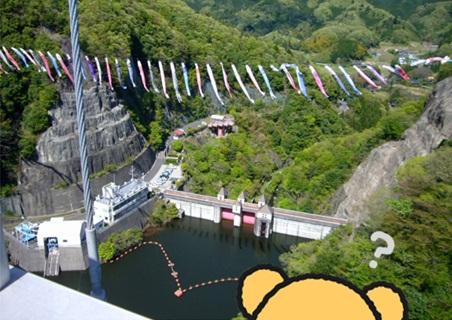 竜神峡鯉のぼり4.jpg