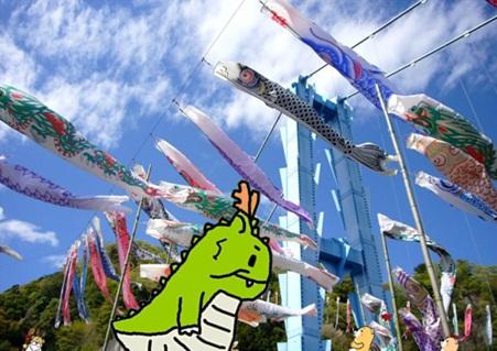 竜神峡鯉のぼり9.jpg