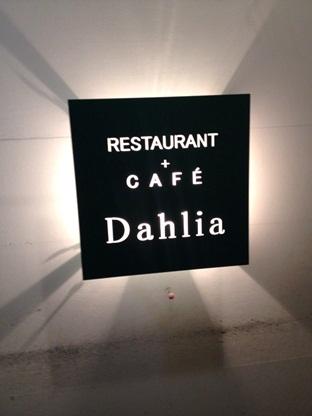 Dahlia2.jpg