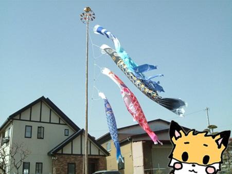 笠間兄弟6.jpg
