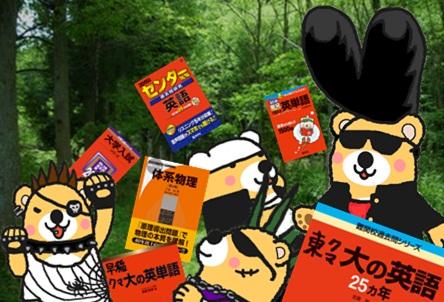 モーモー2.jpg