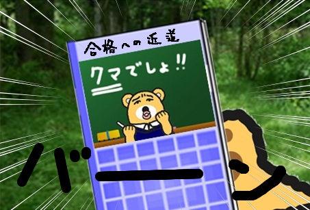 モーモー3.jpg