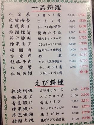 みんみん12.jpg